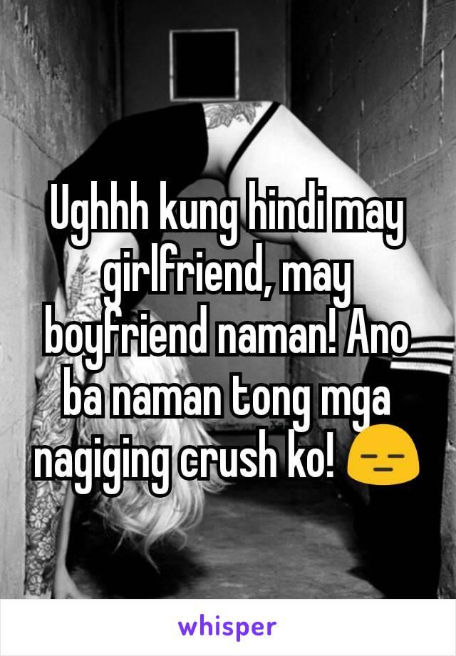Ughhh kung hindi may girlfriend, may boyfriend naman! Ano ba naman tong mga nagiging crush ko! 😑