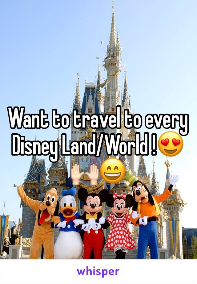 Want to travel to every Disney Land/World !😍🙌🏻😄
