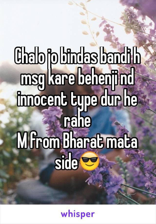 Chalo jo bindas bandi h msg kare behenji nd innocent type dur he rahe  M from Bharat mata side😎