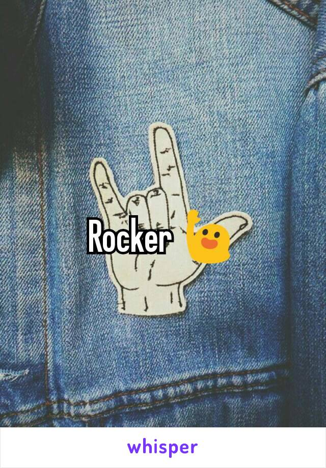 Rocker 🙋