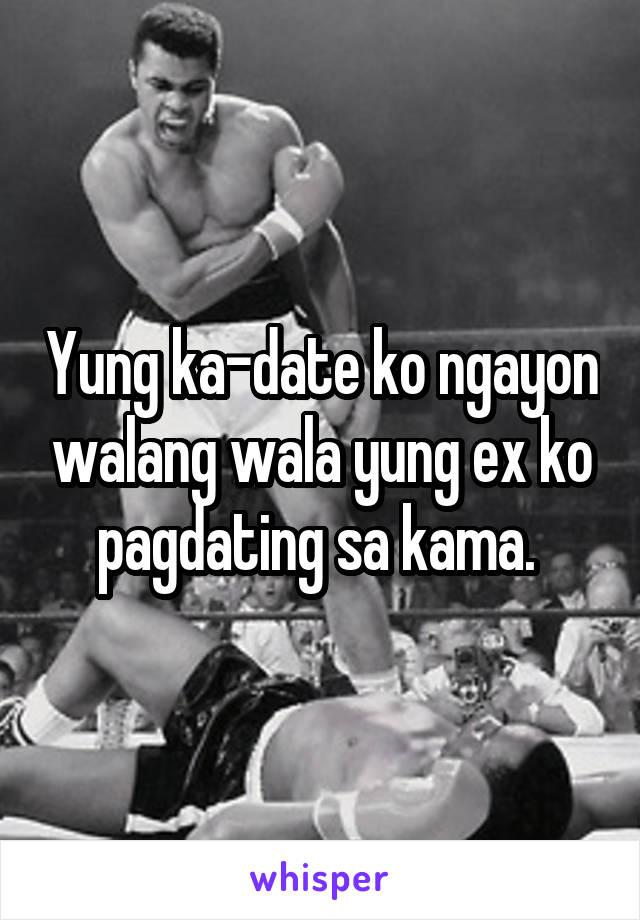 Yung ka-date ko ngayon walang wala yung ex ko pagdating sa kama.
