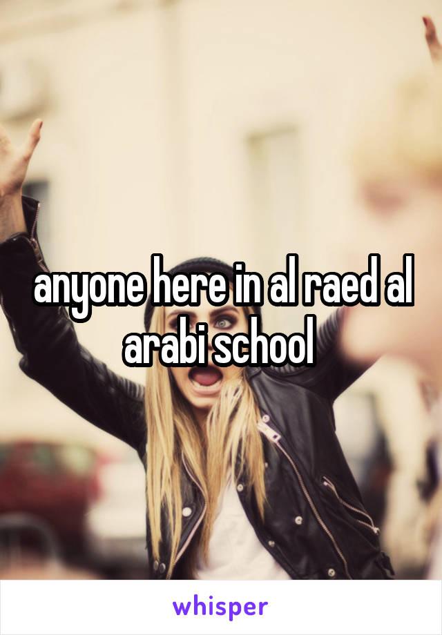 anyone here in al raed al arabi school