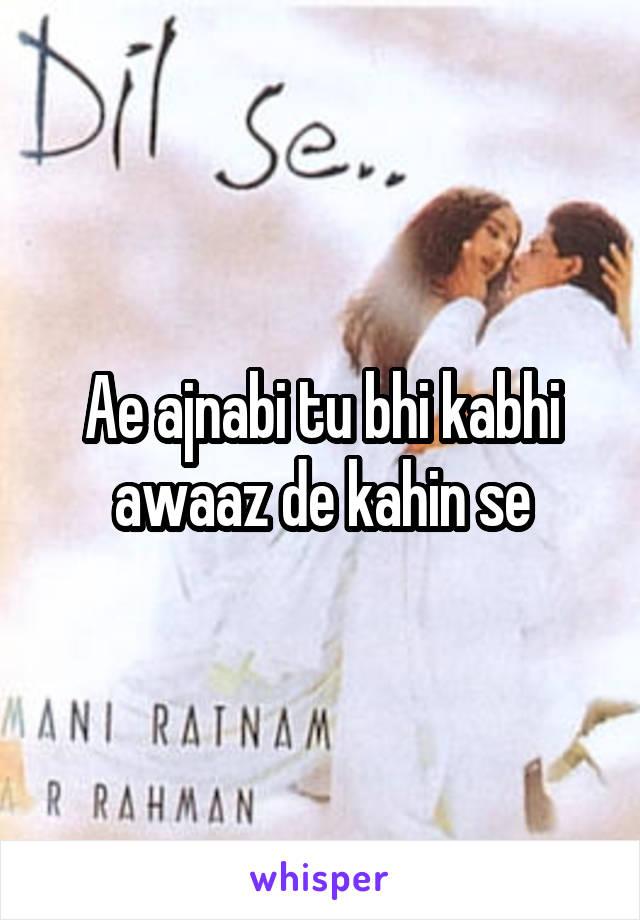 Ae ajnabi tu bhi kabhi awaaz de kahin se