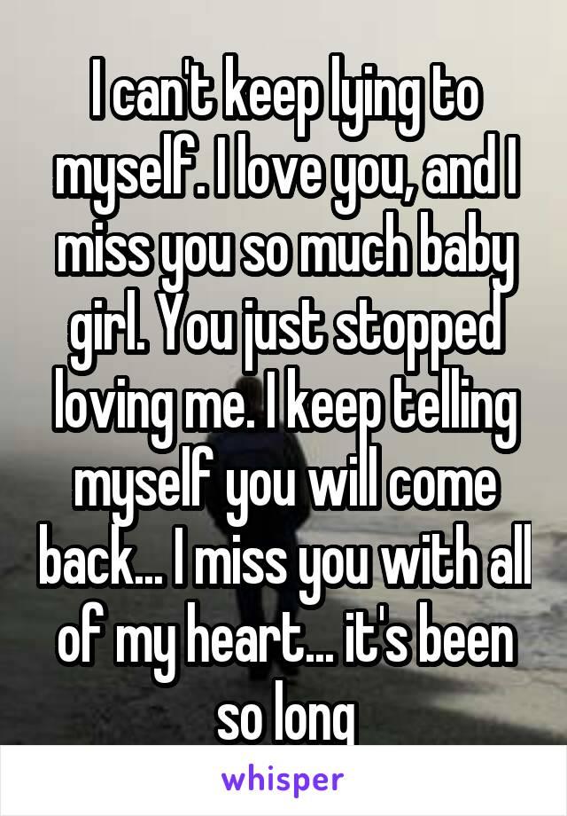 赤ちゃん私はあなたをとても愛していました