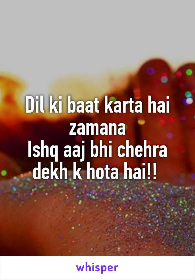Dil ki baat karta hai zamana Ishq aaj bhi chehra dekh k hota hai!!
