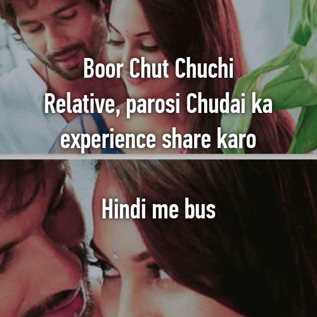 Boor ka image