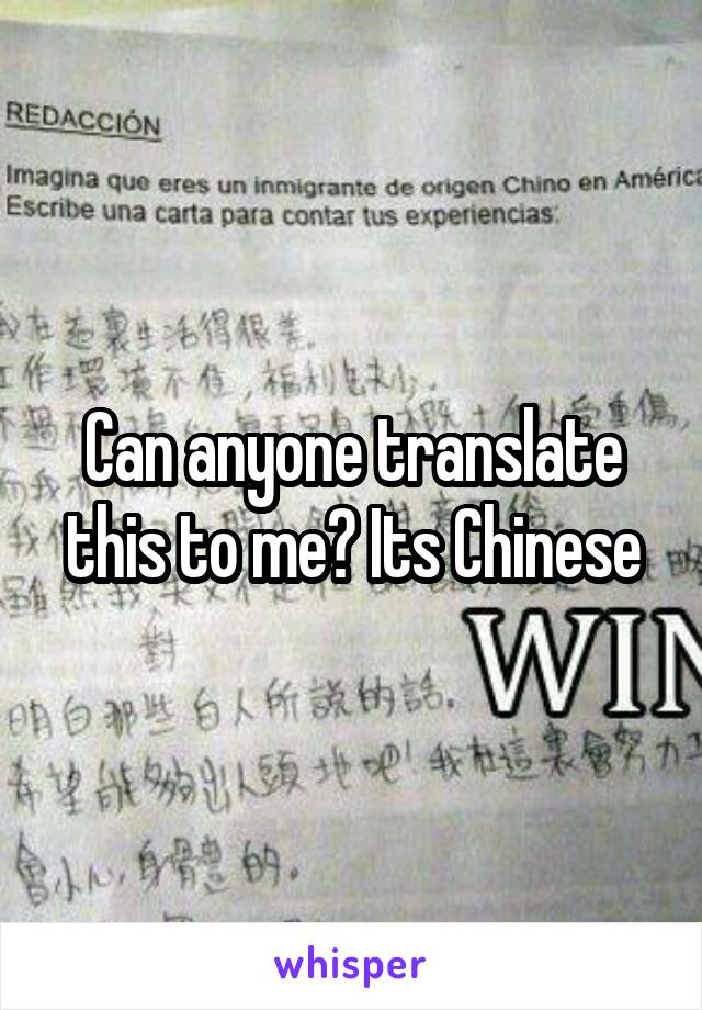 Can anyone translate this to me? Its Chinese