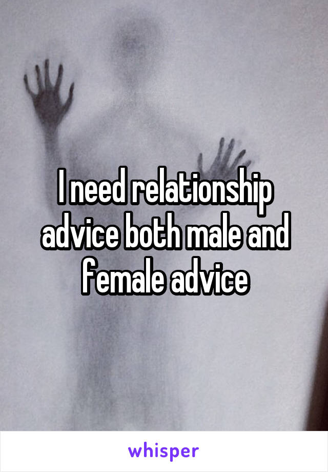I need relationship advice both male and female advice