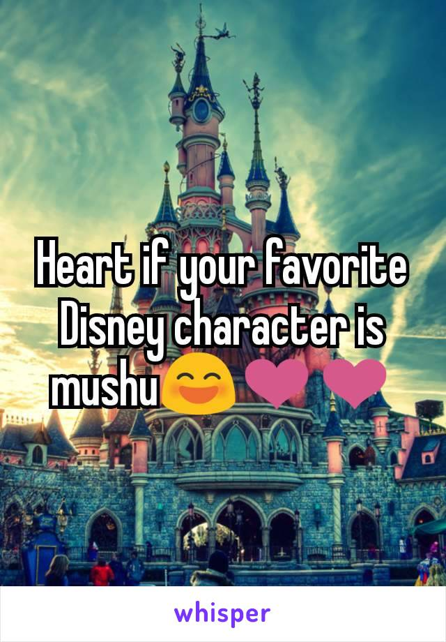 Heart if your favorite Disney character is mushu😄❤❤