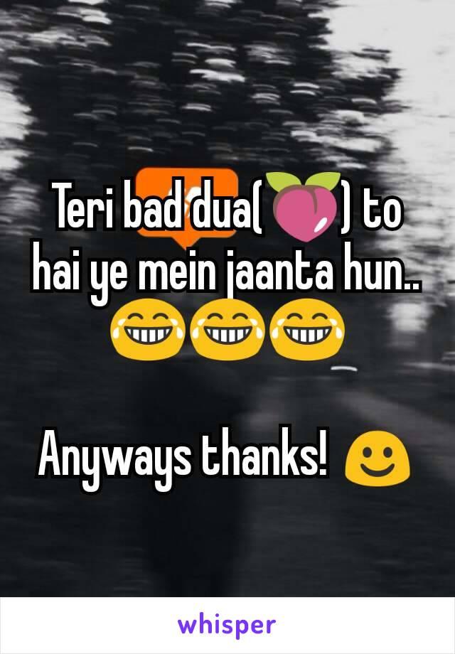 Teri Bad Dua To Hai Ye Mein Jaanta Hun Anyways Thanks