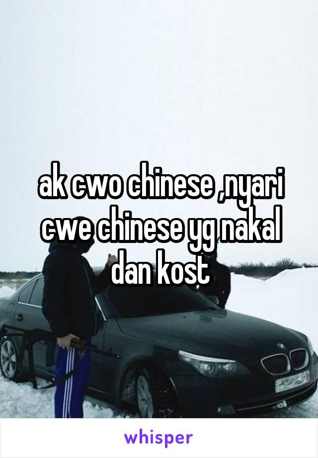 ak cwo chinese ,nyari cwe chinese yg nakal dan kost