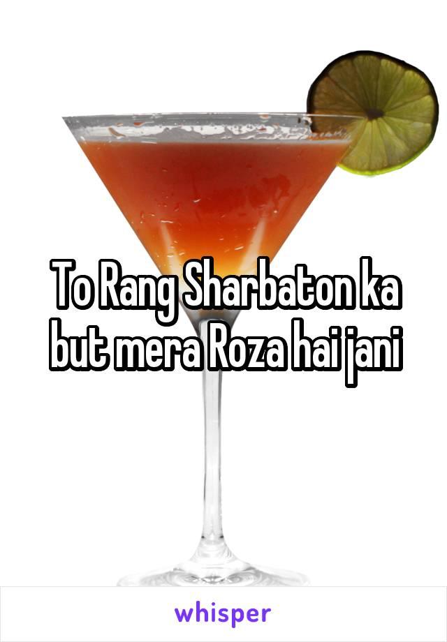 To Rang Sharbaton ka but mera Roza hai jani