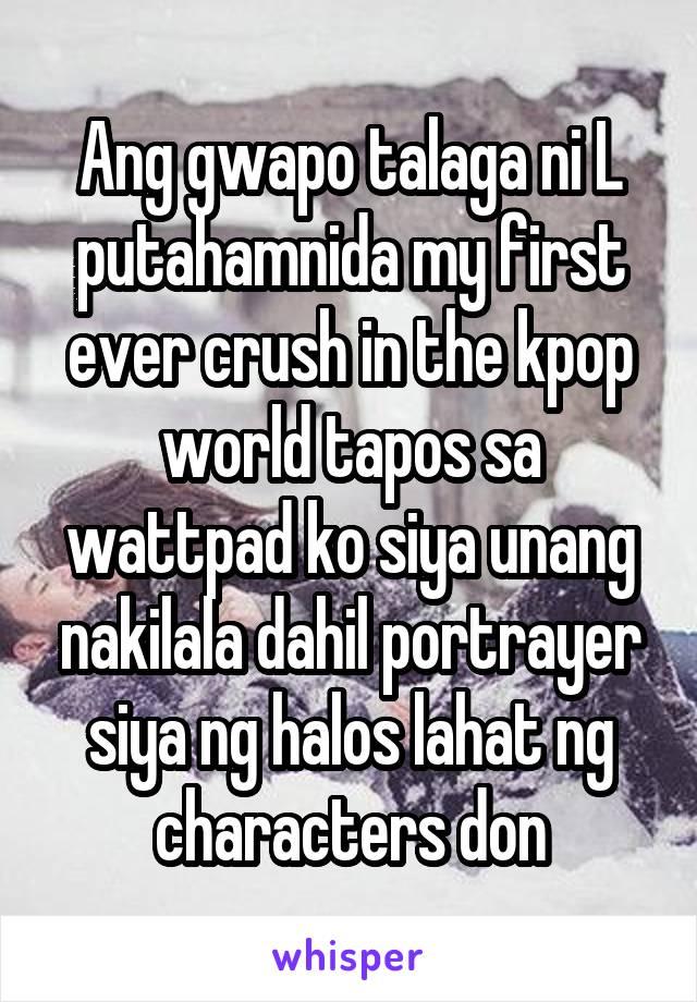 Ang gwapo talaga ni L putahamnida my first ever crush in the kpop world tapos sa wattpad ko siya unang nakilala dahil portrayer siya ng halos lahat ng characters don