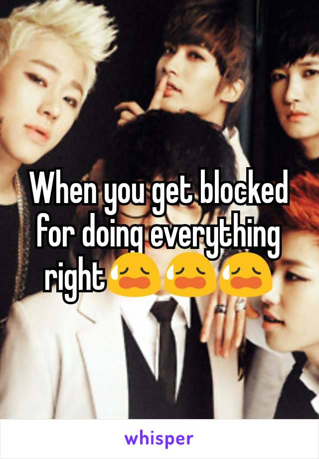 When you get blocked for doing everything right😥😥😥
