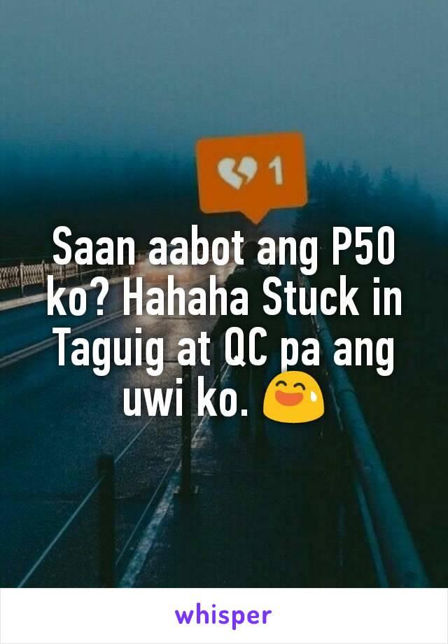 Saan aabot ang P50 ko? Hahaha Stuck in Taguig at QC pa ang uwi ko. 😅
