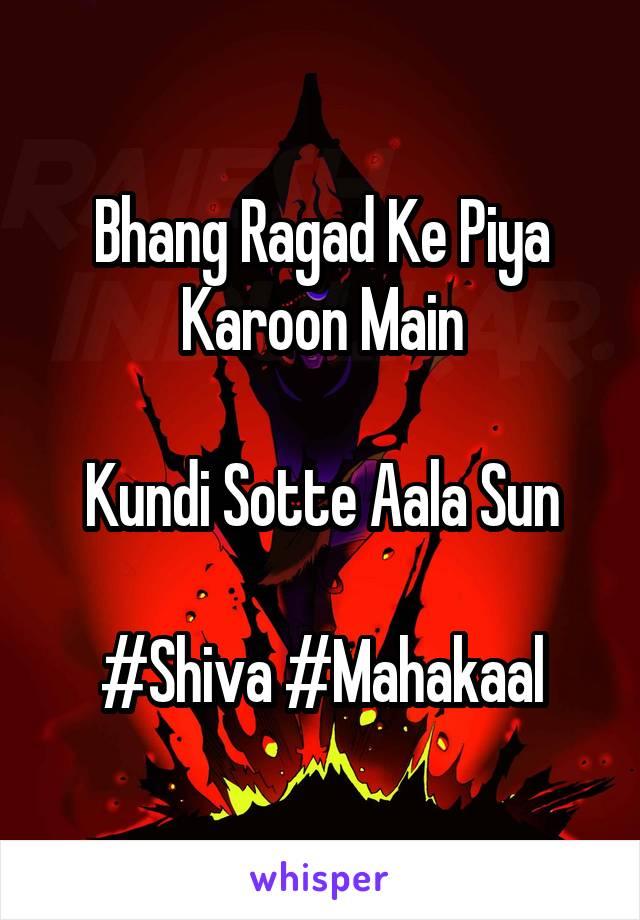 Bhang Ragad Ke Piya Karoon Main  Kundi Sotte Aala Sun  #Shiva #Mahakaal