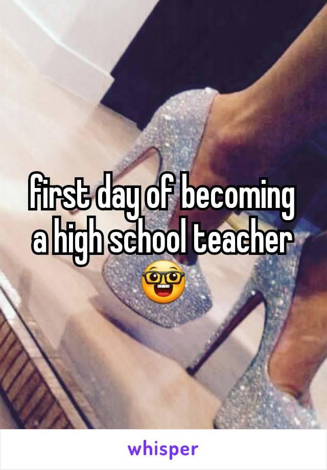 first day of becoming a high school teacher 🤓