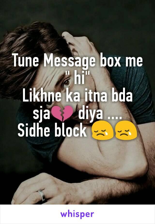 "Tune Message box me "" hi"" Likhne ka itna bda sja💔 diya .... Sidhe block 😢😢"