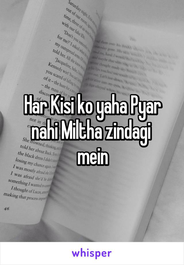 Har Kisi ko yaha Pyar nahi Miltha zindagi  mein