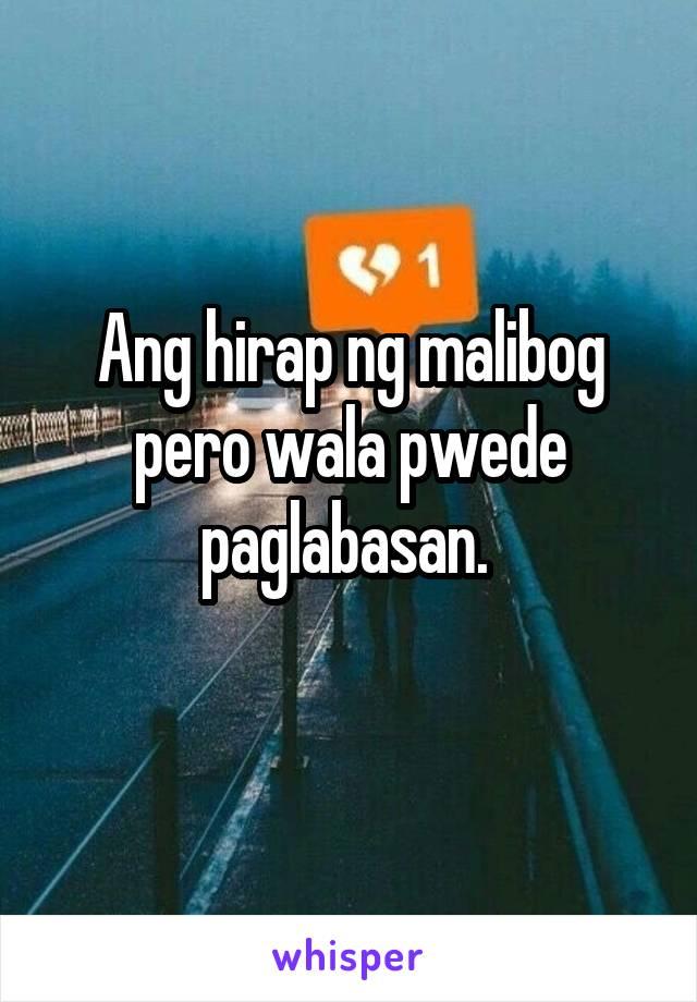 Ang hirap ng malibog pero wala pwede paglabasan.