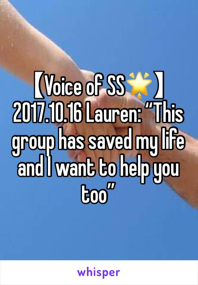 """【Voice of SS🌟】2017.10.16 Lauren: """"This group has saved my life and I want to help you too"""""""