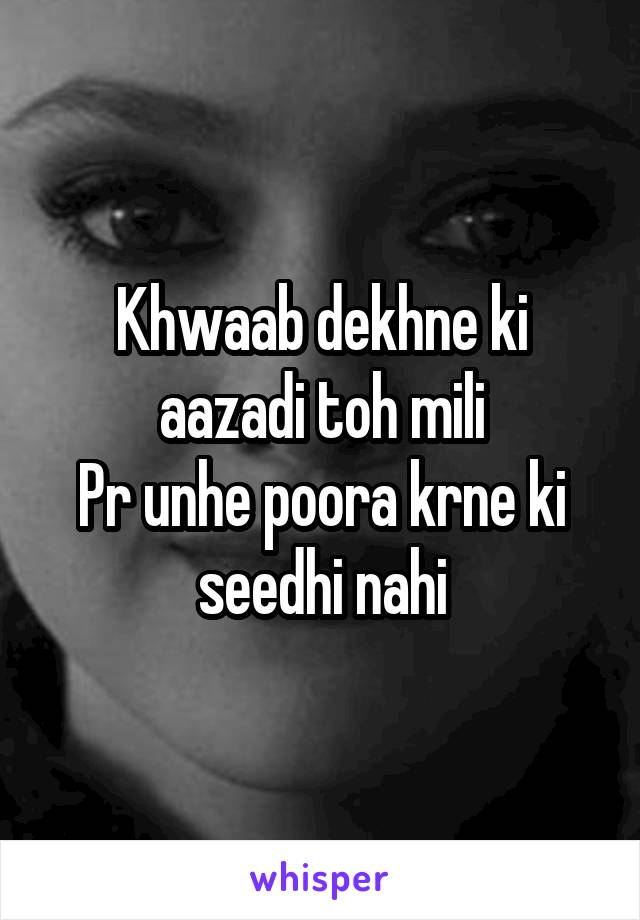 Khwaab dekhne ki aazadi toh mili Pr unhe poora krne ki seedhi nahi