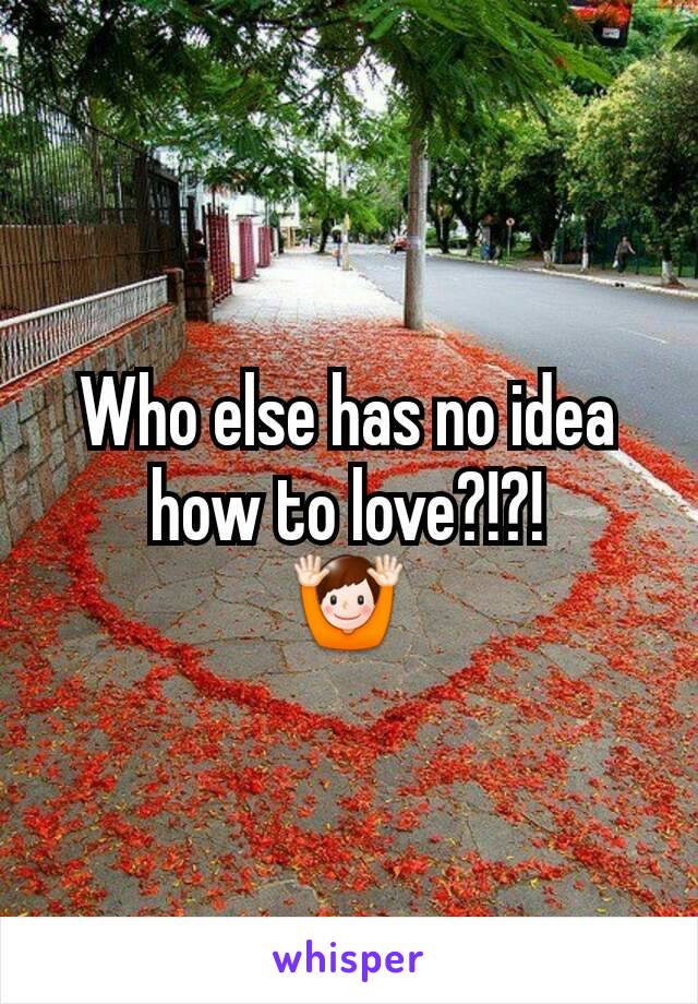 Who else has no idea how to love?!?! 🙌