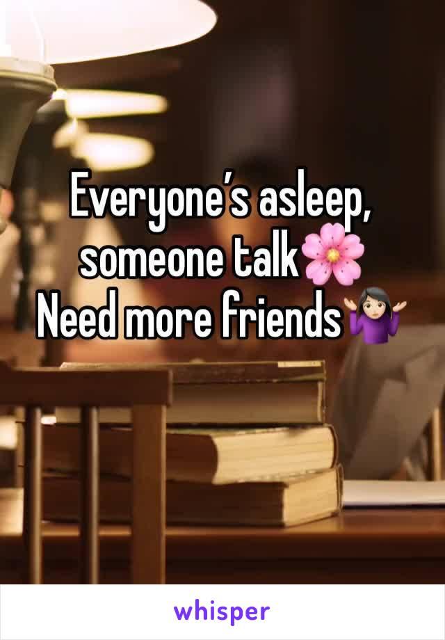 Everyone's asleep, someone talk🌸 Need more friends🤷🏻♀️