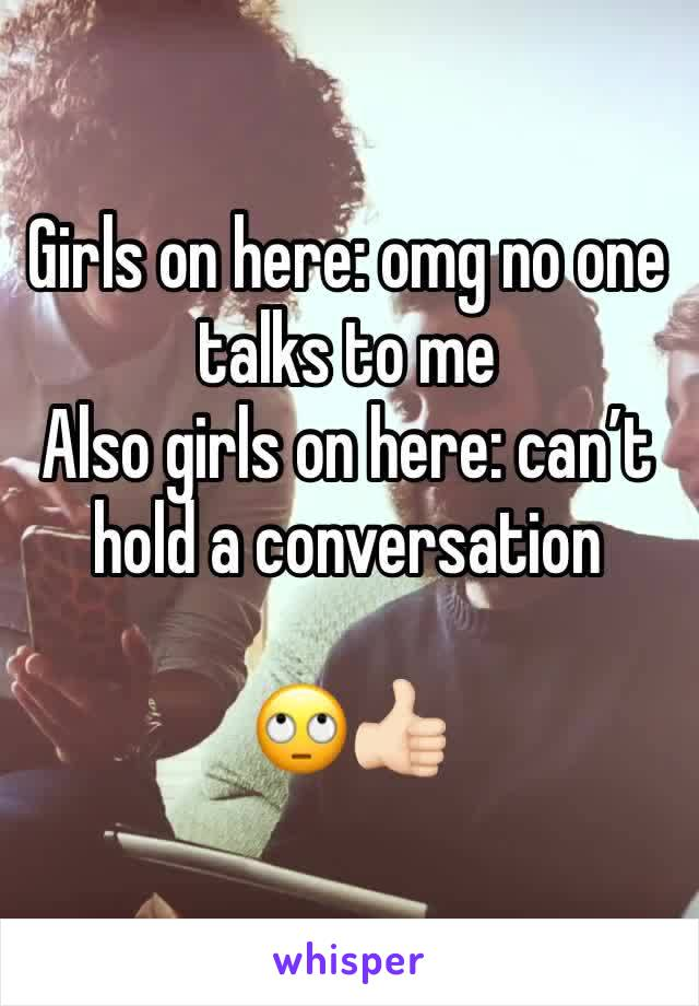 Girls on here: omg no one talks to me Also girls on here: can't hold a conversation   🙄👍🏻