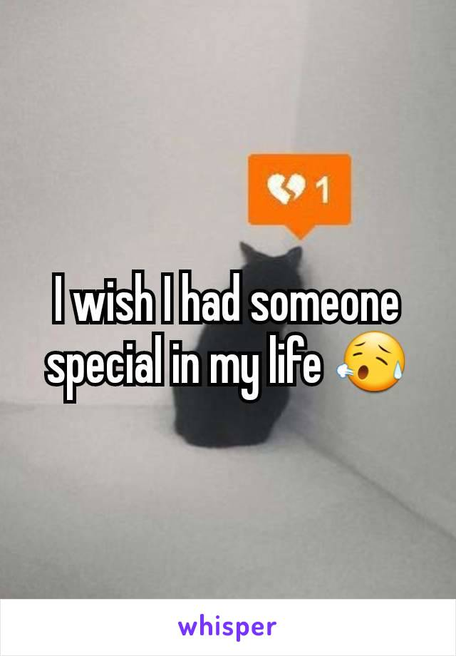 I wish I had someone special in my life 😥