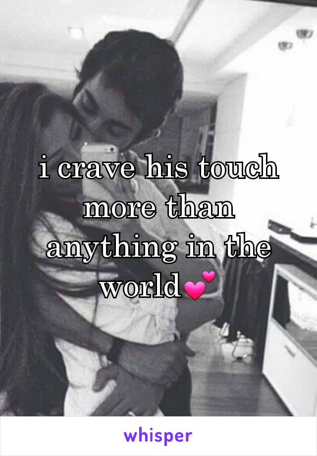 i crave his touch more than anything in the world💕