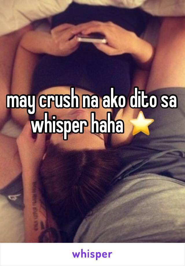 may crush na ako dito sa whisper haha ⭐️