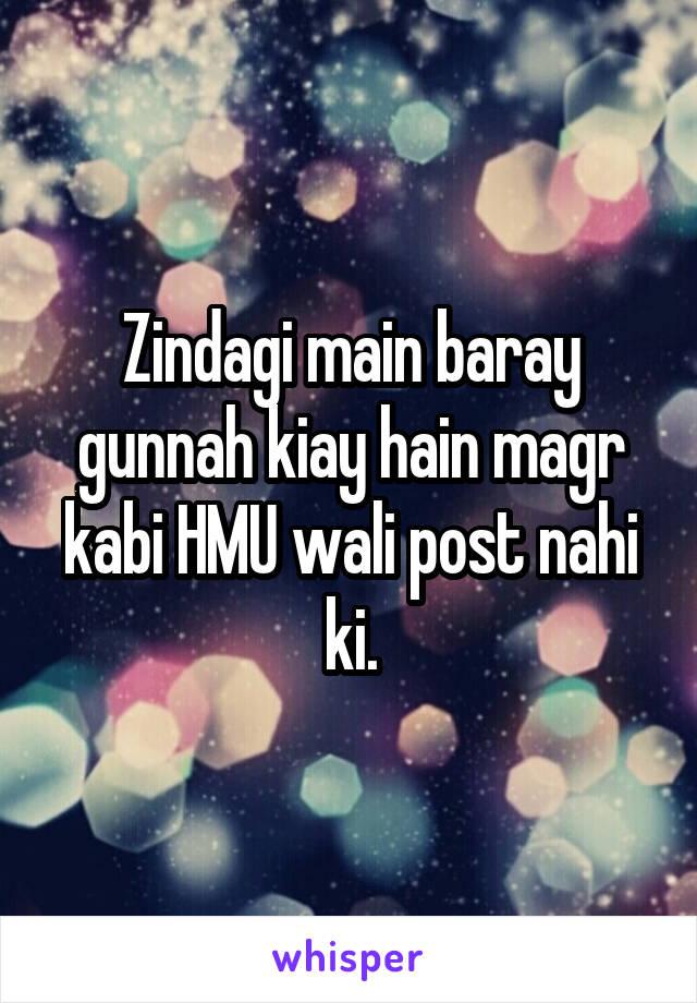 Zindagi main baray gunnah kiay hain magr kabi HMU wali post nahi ki.