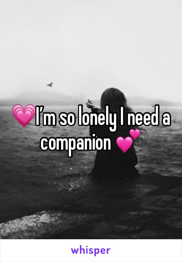 💗I'm so lonely I need a companion 💕