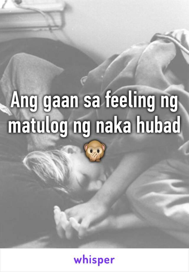 Ang gaan sa feeling ng matulog ng naka hubad 🙊