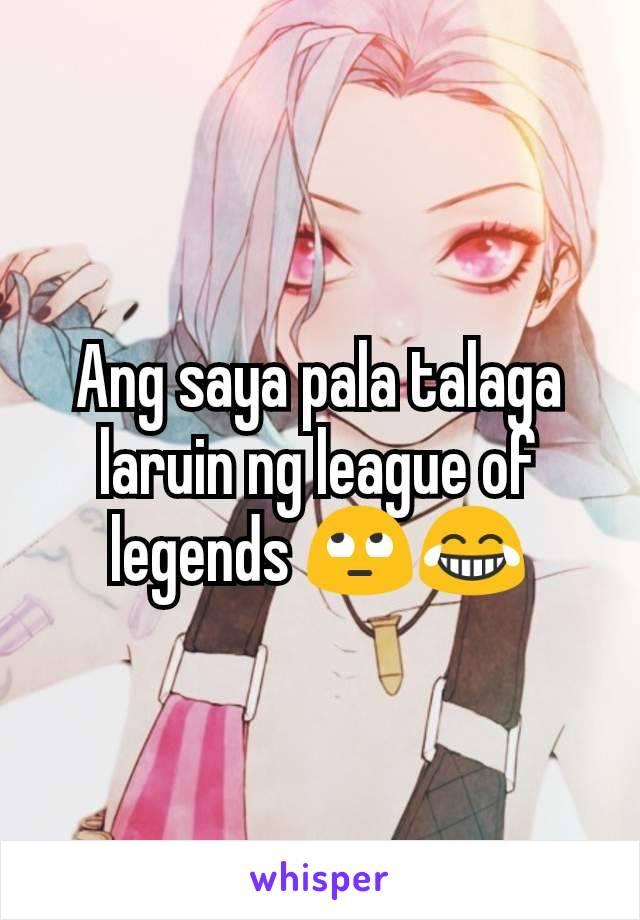 Ang saya pala talaga laruin ng league of legends 🙄😂