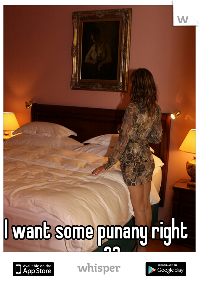 I want some punany right now.... 23 m