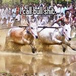 I call bull shit.