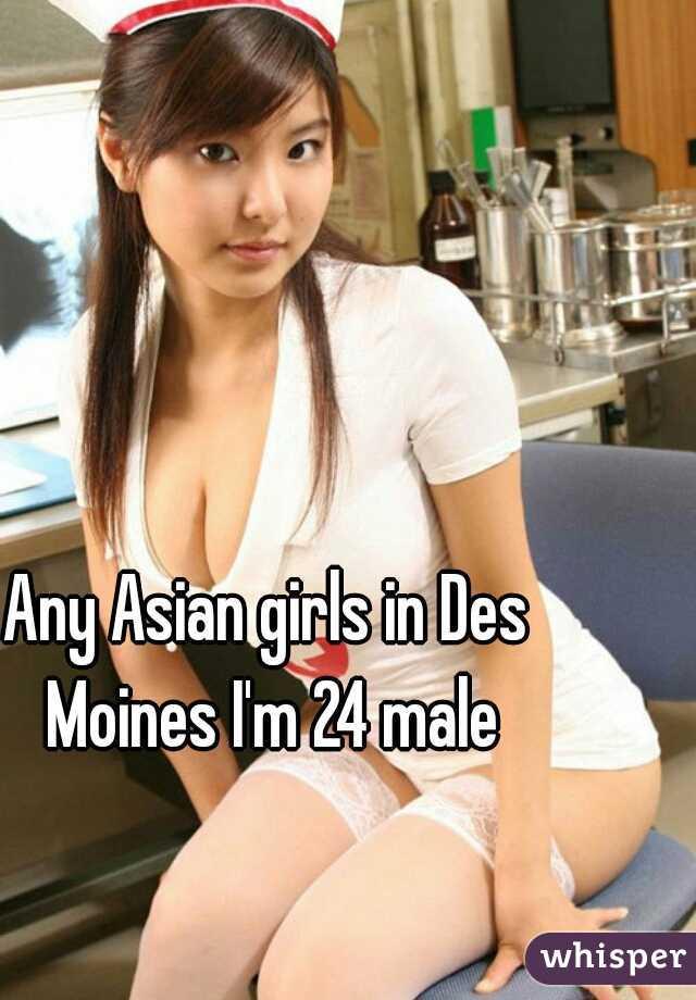 Asian girls in desmoines