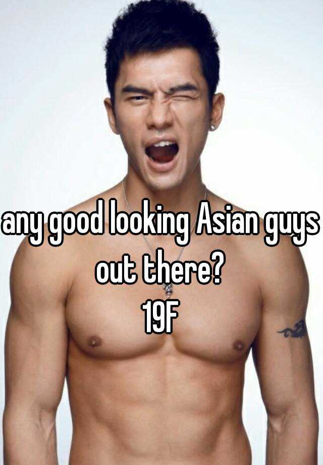 from Ian are there japanese gay men