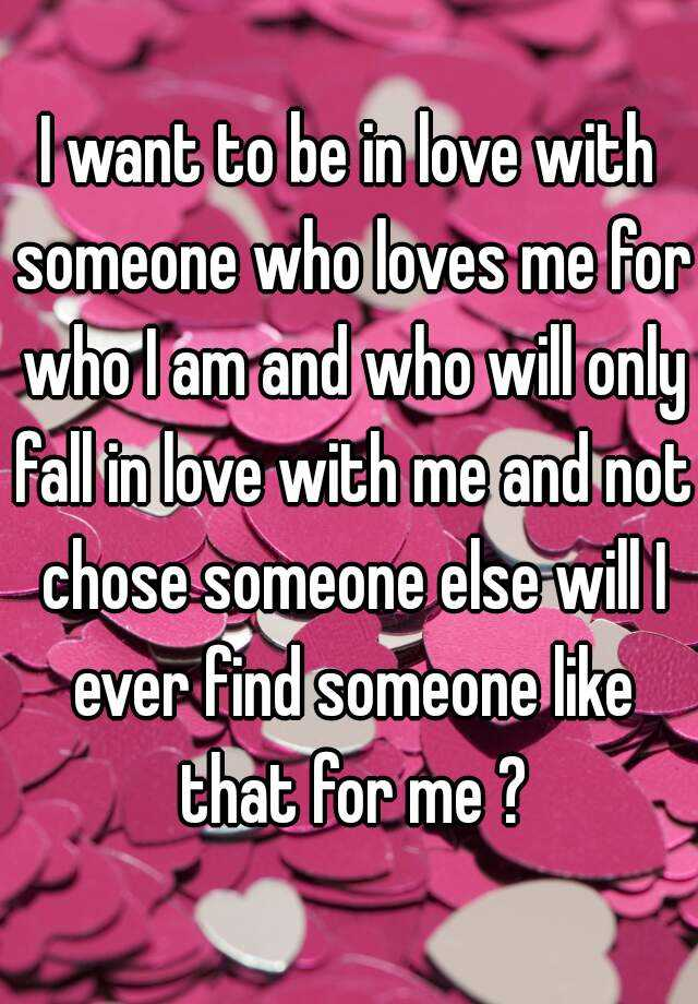 Will i ever find someone else