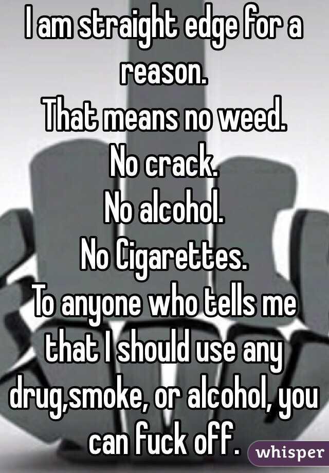 Кряк Для Алкоголь