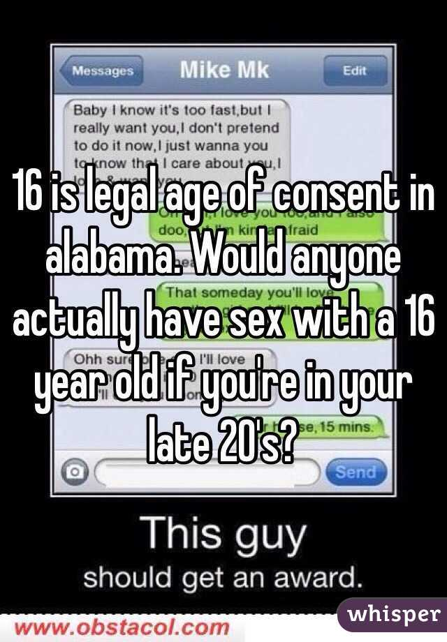 Alabama age of majority sex consent