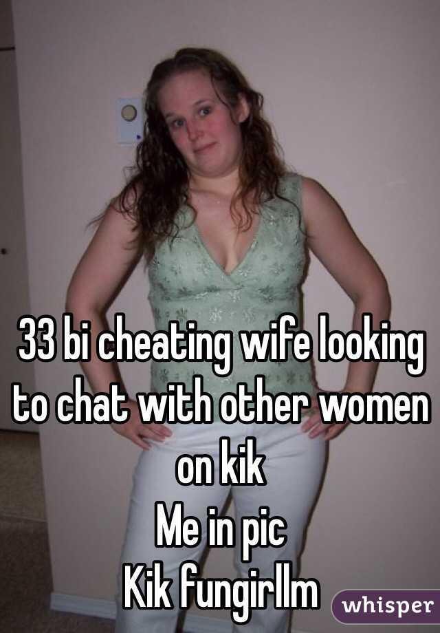 Cheating Wife Caption Pics 3