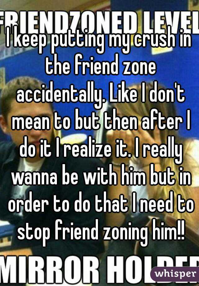 What does friend zone mean