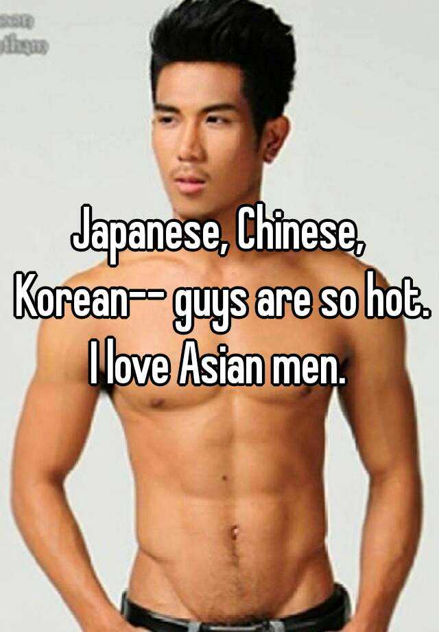 Are asian guys hot