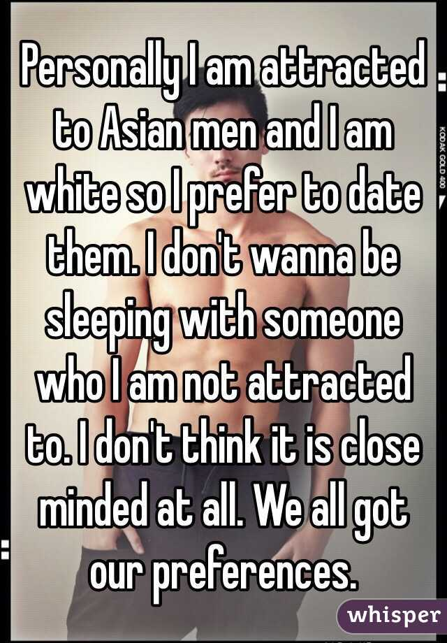 Not attracted to anyone online dating