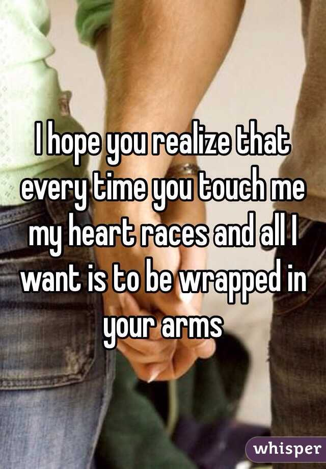 Everytime you touch me