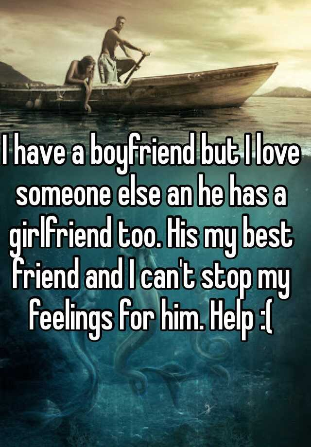 he loves me but dating someone else Ok, so heres the thing, i love my boyfriend and he says he loves me but he also told me he loves another girl as much as me she says she doesn't like him but it makes me sad inside.