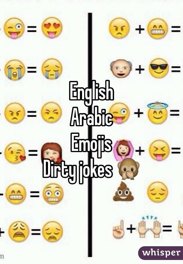 Arabic Sex Jokes 108
